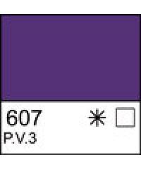 Краска акриловая МАСТЕР-КЛАСС  12304607  Фиолетовая, 46 мл