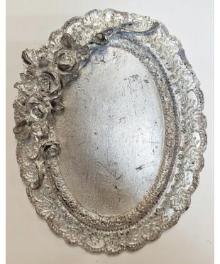 Фигурная рамка-медальон (Арт. 457)