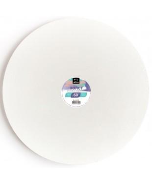 Холст на подрамнике круглый Малевичъ, хлопок 380г/м2, диаметр 60см