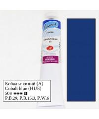 2204508 Краска акриловая серия Ладога Кобальт синий, туба 46 мл