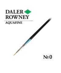 Кисть синтетика круглая №0 короткая ручка AQUAFINE Daler-Rowney