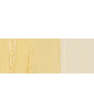 076 Краска маслянная Желтый яркий темный 60мл. Classico