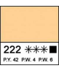 12304222 Краска акриловая МАСТЕР-КЛАСС Неаполитанския телесная, 46 мл