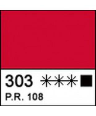 Краска акриловая МАСТЕР-КЛАСС 12304303  Кадмий красный темный, 46 мл