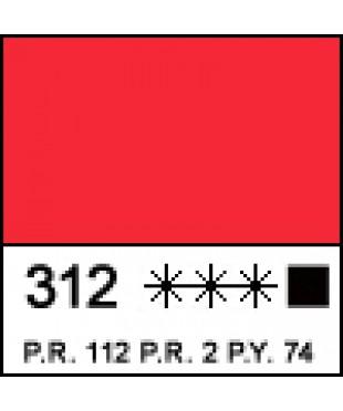 Краска акриловая МАСТЕР-КЛАСС  12304312  Киноварь (имитация), 46 мл