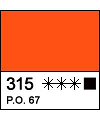 Краска акриловая МАСТЕР-КЛАСС 12304315, Оранжевая, 46 мл
