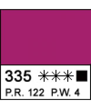 Краска акриловая МАСТЕР-КЛАСС Розовая светлая, 46 мл, 12304335