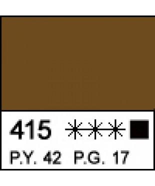 12304415 Краска акриловая МАСТЕР-КЛАСС Умбра натуральная, 46 мл