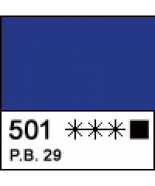 Краска акриловая МАСТЕР-КЛАСС 12304501, Ультрамарин светлый, 46 мл