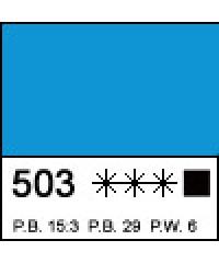 12304503 Краска акриловая МАСТЕР-КЛАСС Церулеум (имитация), 46 мл