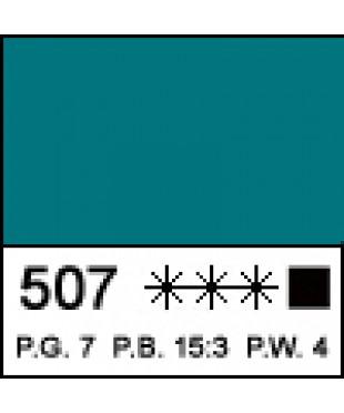 Краска акриловая МАСТЕР-КЛАСС Бирюзовая, 46 мл, 12304507