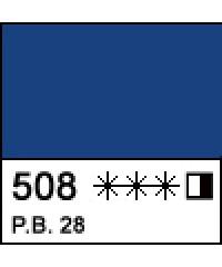 12304508 Краска акриловая МАСТЕР-КЛАСС Кобальт синий, 46 мл