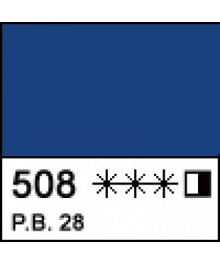 Краска акриловая МАСТЕР-КЛАСС 12304508, Кобальт синий, 46 мл