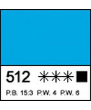 Краска акриловая МАСТЕР-КЛАСС  12304512, Небесно-голубая, 46 мл