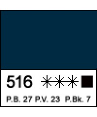 12304516 Краска акриловая МАСТЕР-КЛАСС Индиго, 46 мл