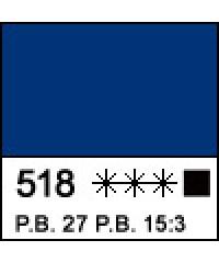 12304518 Краска акриловая МАСТЕР-КЛАСС Берлинская лазурь, 46 мл