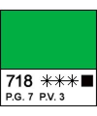Краска акриловая МАСТЕР-КЛАСС Желто-зеленая, 46 мл, 12304718