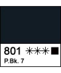 Краска акриловая МАСТЕР-КЛАСС 12304801, Сажа газовая, 46 мл