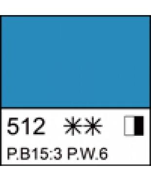 Краска акриловая серия Ладога   2204512 Небесно-голубая, туба 46 мл