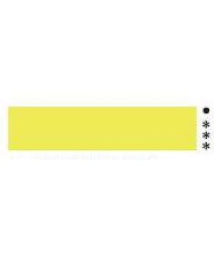 Акрил АПА КОЛОР   №53  Желтый перламутровый 150 мл