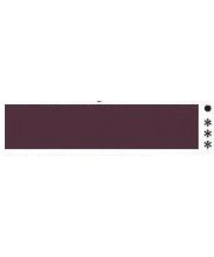 Акрил АПА КОЛОР  №61    Пурпурный 150 мл