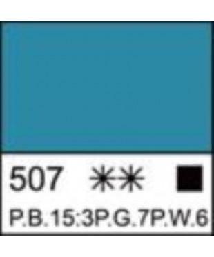 2204507 Краска акриловая серия Ладога Бирюзовая, туба 46 мл