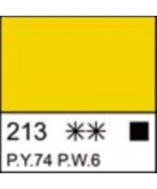 2204213 Краска акриловая серия Ладога Желтая светлая, туба 46 мл