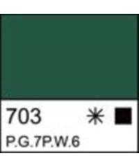"2204703 Краска акриловая серия Ладога Зеленая ""ФЦ"", туба 46 мл"