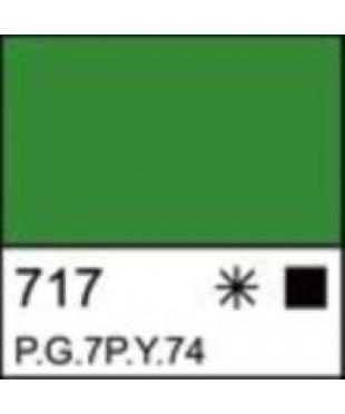 Краска акриловая серия Ладога  2204717  Зеленая светлая, туба 46 мл