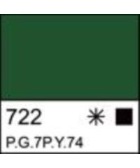 2204722 Краска акриловая серия Ладога Зеленая средняя, туба 46 мл