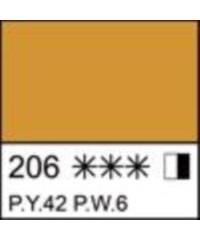 2204206 Краска акриловая серия Ладога Охра светлая, туба 46 мл