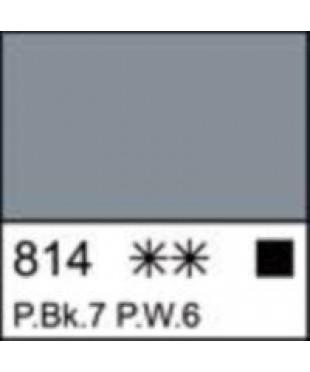 2204814 Краска акриловая серия Ладога Серая, туба 46 мл
