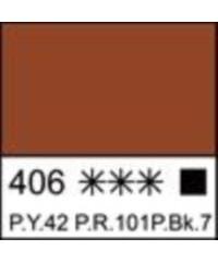 12304406 Краска акриловая МАСТЕР-КЛАСС Сиена жженая, 46 мл