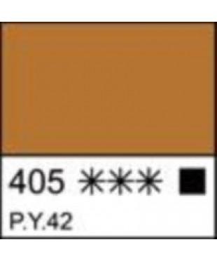 Краска акриловая МАСТЕР-КЛАСС  12341305  Сиена натуральная, 46 мл