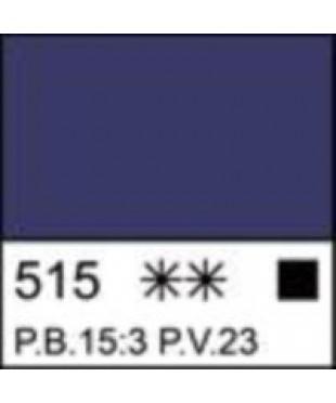 2204515 Краска акриловая серия Ладога Синяя, туба 46 мл