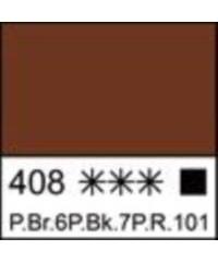 Краска акриловая серия Ладога  2204408  Умбра жженая, туба 46 мл