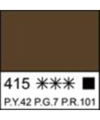 Краска акриловая серия Ладога   2204415  Умбра натуральная, туба 46 мл