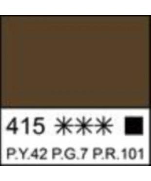 2204415Краска акриловая серия Ладога Умбра натуральная, туба 46 мл
