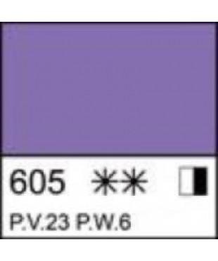 Краска акриловая серия Ладога  2204605  Фиолетовая светлая, туба 46 мл