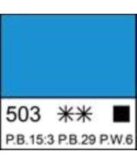 2204503 Краска акриловая серия Ладога Церулиум (А), туба 46 мл