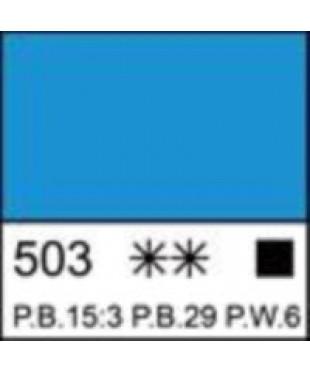 Краска акриловая серия Ладога  2204503  Церулиум (А), туба 46 мл