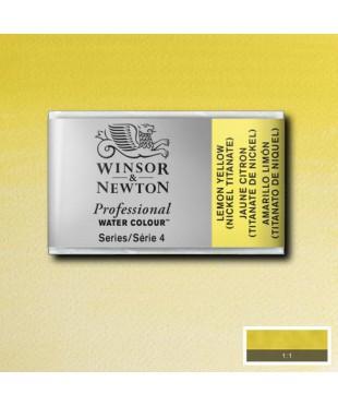Акварель Winsor&Newton Artist's 0100347 jaune citron, кювета
