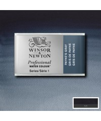 0100465 Акварель Winsor&Newton Artist's, paine's gray, кювета
