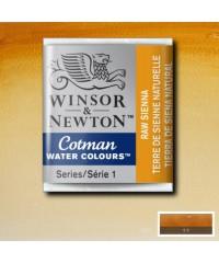 0301552 Акварель Winsor&Newton Cotman, Raw sienna,1/2 кювета