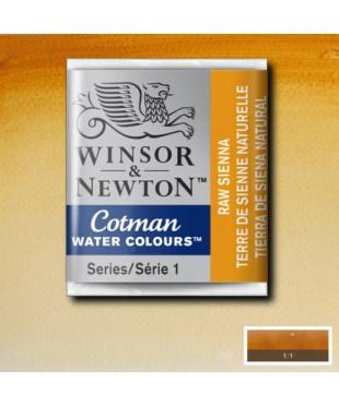 Акварель Winsor&Newton Cotman 0301552  Raw sienna,1/2 кювета