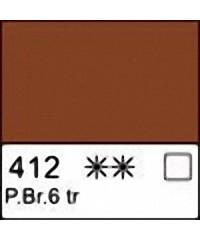 1911412 Белые ночи, Марс коричневый акварель кювета, ЗХК
