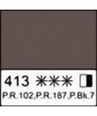 Акварель кювета, ЗХК, Белые ночи, Сепия,1911413