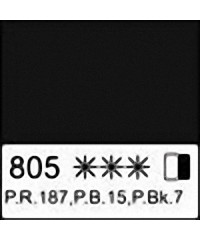 Акварель кювета, ЗХК, Белые ночи, Нейтрально-черная, 1911805