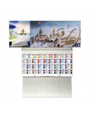 1942258 Краски акварельные Невская палитра, Белые ночи, 36 цветов, кюветы, пластик