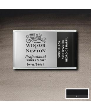 Акварель Winsor&Newton Artist's Ivory Black, кювета